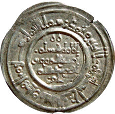 Spain – Caliphate of Cordoba – Hisam II - Silver dirham minted in Al-Andalus (present day Cordoba) - Year 1000 A.D. - 2.17 g - 22 mm (391 A.H.)