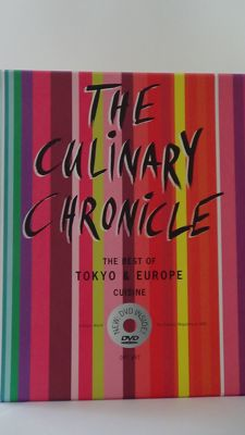 Bruno Hausch - The culinary chronicle Vol. 8.  The best of Tokyo & Europe - 2004