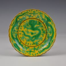 A Chinese plate - China - late 20th/21st century