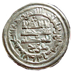 Spain - Caliphate of Cordoba - Hisam II, silver dirham (4.10 g, 25 mm) struck in Al-Andalus (now Cordoba) in the year 997 AC. (387 A.H.)