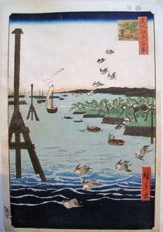 "Original print by Utagawa Hiroshige (1797-1858) - 'View of the Shibaura Coast,' no. 108 from the series ""One Hundred Famous Views of Edo"", - Japan - 1856"