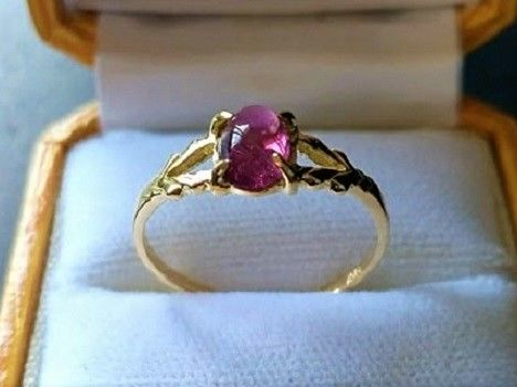 New 18 kt gold ring with beautiful tourmaline 1 ct - Diameter: 18 mm
