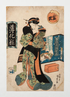 "Original woodblock print by Utagawa Kunisada (1786-1864) – 'Usugesho' ('Light makeup') from the ""Tosei"" series ('Current', 'modern') - Japan - ca. 1820s"