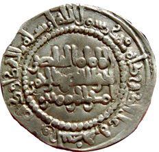 Spain - Caliphate of Cordoba - Abd al-Rahman III, silver dirham coin (3.12 g. 22 mm.) struck in Madinat al-Zahara (curent Cordoba) in 340 A.H. (951 A.D.)