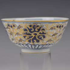 A Chinese Porcelain Bowl with Qianlong mark - China - around 1900