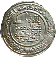 Spain – Caliphate of Cordoba – Hisam II - Silver dirham minted in Al-Andalus (present day Cordoba) - Year 1001 A.D. - 3.90 g - 26 mm (392 A.H.)