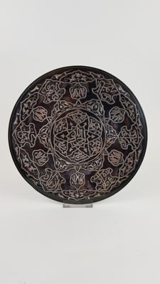 Damascus Plaque - Middle East - Early 19th century (27,5 cm)