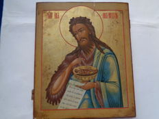 Icon tempera/gold on wooden board John the Baptist - Russia - 19th century