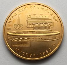 Russia - 100 roubles 1978 'Leningrad Stadium' - ½ oz gold