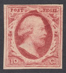 Netherlands 1852 - King William III first emission - NVPH 2m