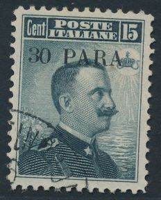 Italian Occupation 1908 - Levante,Trento et Trieste,Fiume, Lubiana ,Croatie and More