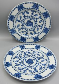Set of porcelain plates - China - first half 18th century