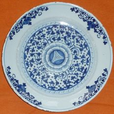 Large, Blue-White Faience Plate