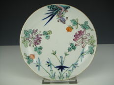 Porcelaine Doucai plate - China - 19th century (marked Qianlong)