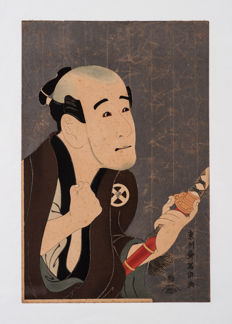 "Print by Toshusai Sharaku (1794-95) (Reprint Takamizawa, red seal on the back) - ""The actor Otani Tokuji in the role of Sodesuke"" - Japon - 1900"