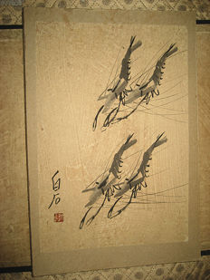 Hand painted album painting shrimps by Qi Baishi《齐白石虾画集》 - China - 2nd half of 20th century