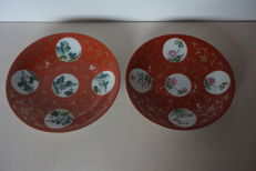 Lot of two plates, marked - China - 19th century