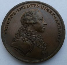 Kingdom of Sardinia - Medal 1783 for the institution of the Turin Royal Academy of Sciences - Vittorio Amedeo III (1773-1796)