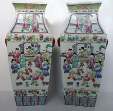 Two pairs of square vases with a festive scene - China - Second half 20th century