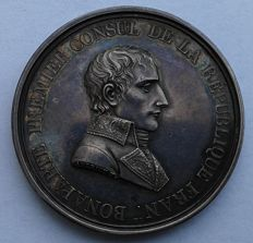France - Napolean I (1804-1814), Medal A. IX, Peace of Luneville 1801 artist: Andrieu