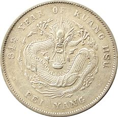 China, Chihli - Dollar Year 34 (1908) Kuang Hsu - silver