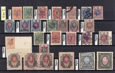 "Ukraïne 1918/1922 - Civil War - Collection of different ""trident"" overprints."