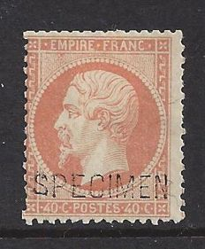 France 1862 - Louis Napoleon III, Legend Empire Franc. 40c. Specimen overprint – Yvert n° 23d
