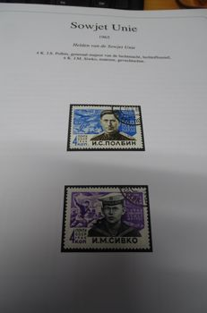 Russia - Collection stamps and sheets in ring binders
