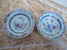 Two Famille rose breakfast bowls - China - early 19th century