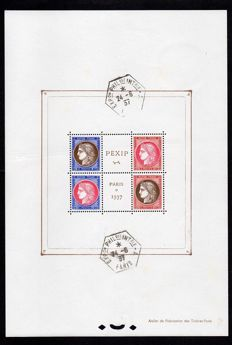 France 1937 - International Philatelic exhibition of Paris (PEXIP) with 2 cachets without stamp - Yvert block no. 3