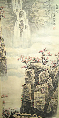 A Hand-painted ink scroll painting landscape《白雪石-飞瀑图》 - China - late 20th century