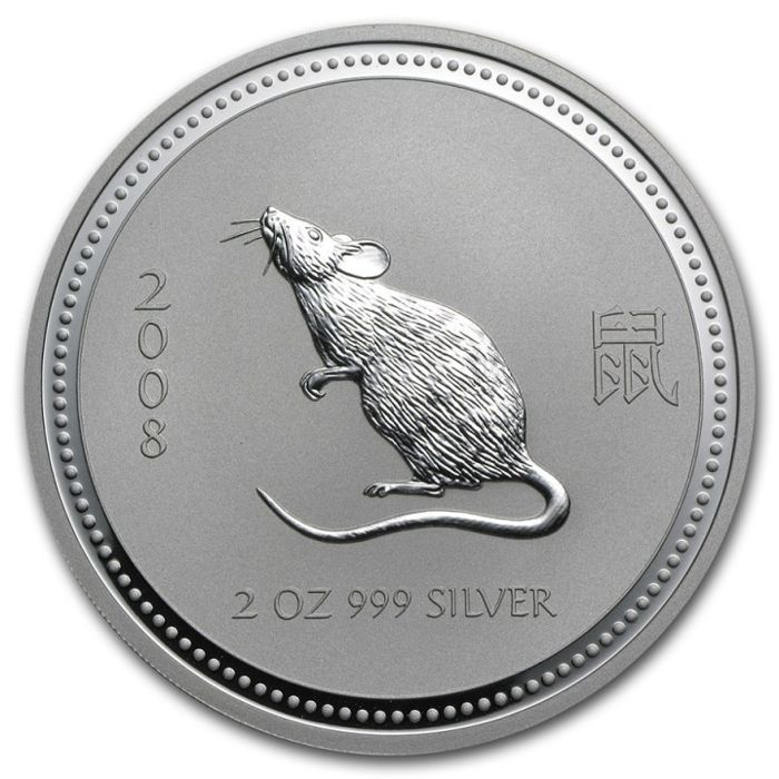 2 troy ounce silver Lunar coin 2008 - year of the mouse