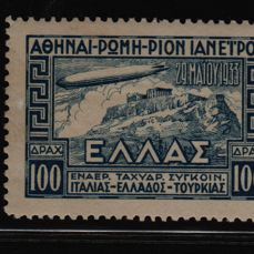 Greece 1926/'33 - Selection of airmail stamps -  Unificato catalogue no. PA1/4 + PA5/7 + PA8/14 + PA15/21