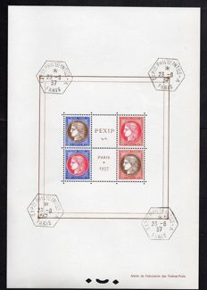 France 1937 - International Philatelic exhibition of Paris (PEXIP) with 4 cachets without stamp - Yvert block no. 3