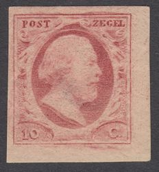 The Netherlands 1852 - King Willem III First emission - NVPH 2q
