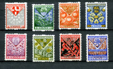 The Netherlands 1926/1929 - (child) relief stamps, syncopated perforation - NVPH R74/R77, R78/R81 and R82/R85