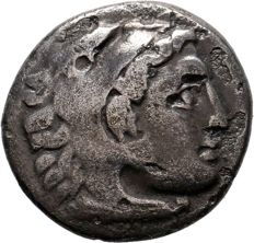 Greek Antiquity -  Kings of Macedon. Alexander III (336-323 BC). AR Drachm,