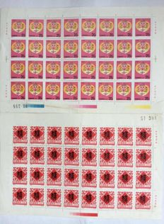 China - Various Zodiac stamps and booklets