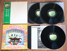 The Beatles- Great lot of 2 early Japanese pressings: The Beatles aka The White Album (w. OBI & black inners) & Magical Mystery Tour (complete w. 24-page booklet & insert)