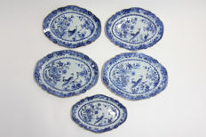 Five oval dishes China - Qianlong period 1736-1795