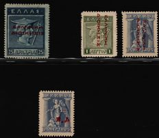 Greece - Selection of overprinted stamps from 1912-1913 for the Balkans War - Unificato Catalogue no. 238 – 221B – 229B – 255