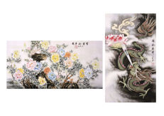 Two printed painting's - China - late 20th century