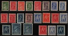 Greece - stamps from 1911-1913 - Assortment of stamps, Unificato Catalogue no. 179/94 + 191A/93A + 194A/98L