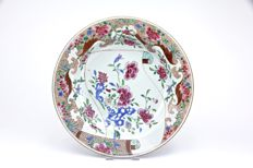 Famille Rose Deep Plate - China - ca. 1750.