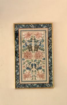 Embroidered panel - China - late 19th