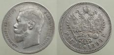 Russia - 1 ruble, 1896, Nicolay II - Silver