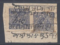 India Kishangarh - 1a Blue fragment - Stanley Gibbons 3