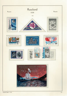 Russia, 1989–1991 -- Collection on sheets