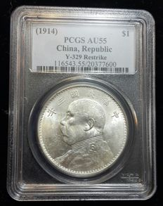 China - Dollar (Yuan) Year 3 (1914) 'Yuan Shih Kai' in PCGS Slab - silver