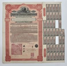 Imperial Government Bond with 40 Coupons - China - Guangxu Period - 1911